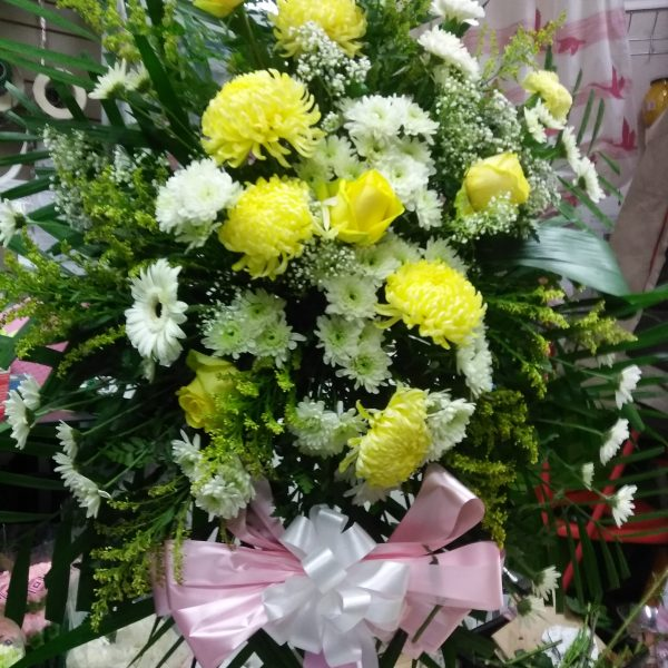 Yellow Country Funeral Flowers Rose Of Sharon